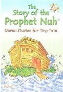 Childrens Islamic Books