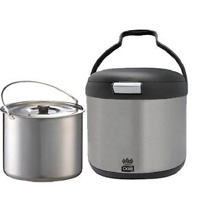 Oasis Thermal Pot - cook without using gas or electricity