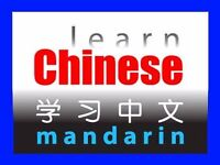 Mandarin Lesson with qualified linguist