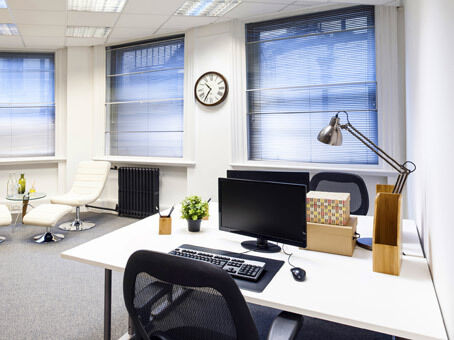 High quality business address in London from £199pm with Regus virtual offices