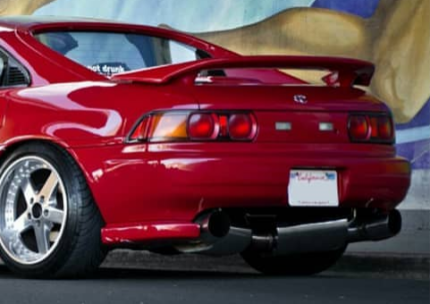 Ordinaire Toyota MR2 Gen 3 Rear Spoiler