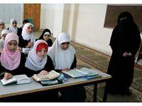 Egyptian Quran Tajweed Arabic Teachers Male & Female in Birmingham