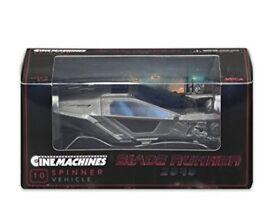 """Blade Runner 2049 Spinner Cinemachines Neca Collectible Brand New 6"""" Die-Cast"""