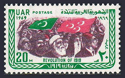 Egypt 814, MNH. Revolution of 1919. Crowd with Flags, 1969