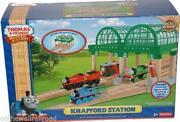 Knapford Station