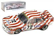 1/72 Scale Cars