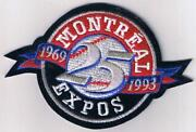 Montreal Expos Patch