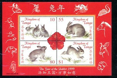 TONGA 1999 RABBITS - YEAR OF THE RABBIT MINT SET OF 4 IN A SHEET - $4.50 VALUE