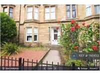 1 bedroom flat in Westend, Glglasgow, G12 (1 bed) (#795933)