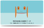HK TCG Card Store