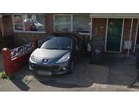 Driveway near Leyton Orient Football club (ID 4195)