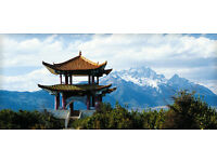 Teach and Travel in China- No experience needed £900- 1400 per month!