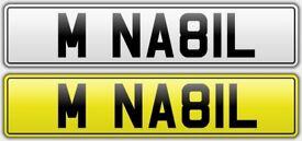 NABEEL NABIL NABZ PRIVATE NUMBER PLATE FOR SALE!