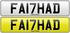 PRIVATE NUMBER PLATE FOR SALE fahad
