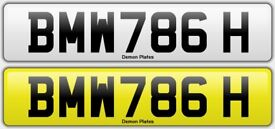 PRIVATE NUMBER PLATE! COLLECTABLE