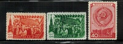 Russia #1406-07, 1410 Complete Set 1949 MLH