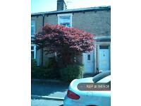 2 bedroom house in West View, Clitheroe, BB7 (2 bed)