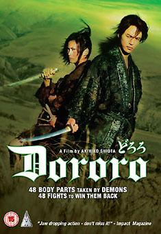 DORORO - DVD - REGION 2 UK