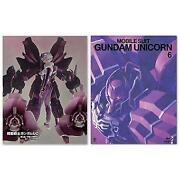 Gundam Blu Ray