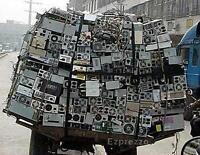 Récupération de matériel informatique (SANS FRAIS)a votre domici