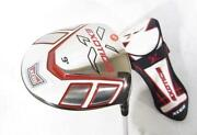 Tour Edge Exotics XCG5 Driver