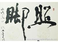 Japanese Sho Calligraphy Group