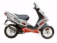 *PEUGEOT SPEEDFIGHT:2 12MONTH M.O.T*