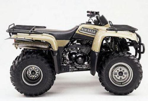 Free Yamaha rt Service manual Peewee 50 gearbox Oil change