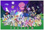 My Little Pony Comic Con Poster