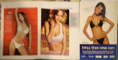 Luisana Lopilato Sexy Bikini Pix Erreway Israel Cuttings