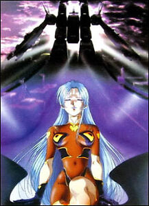 SEXY MACROSS ROBOTECH WALL SCROLL Z236 Anime Art Cloth Poster DISCONTINUED ITEM!