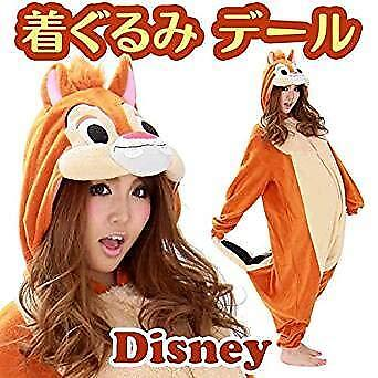 Sazac Disney Chip and Dale Dale Costume Cosplay Kigurumi Party Japan F/S :540](Disney Chip And Dale Halloween Costumes)