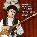 cd - Various - Songs from the Steppes: Kazakh Music Today