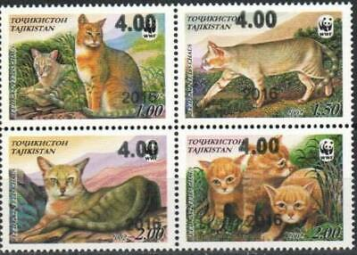 Tajikistan Stamp - Reed Cats, surcharged and dated 2016 Stamp - NH