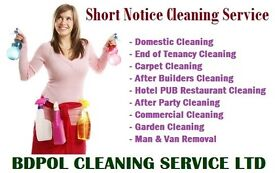 Fully Guaranteed End of Tenancy Cleaning from £60 + Carpet Cleaning from £10 per room