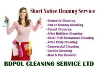 Fully Guaranteed End of Tenancy Cleaning from £70 and Offering FREE carpet Cleaning