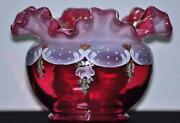 Fenton Cranberry Vase