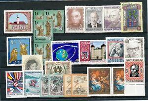 (d)Österreich / Postfrische Einzelmarken von 1961 bis 1992 - Bad Vöslau, Österreich - (d)Österreich / Postfrische Einzelmarken von 1961 bis 1992 - Bad Vöslau, Österreich