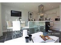 4 bedroom house in Fenton Gate, Leeds, LS10 (4 bed)