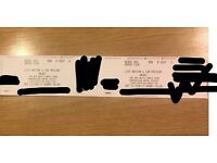 Drake tickets x 2 seats Manchester arena Sat 11th Feb
