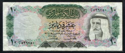 Kuwait 1968, 10 Dinars, P10, VF