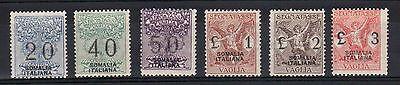 SOMALIA 1926 Segnatasse Vaglia MNH** (CK)