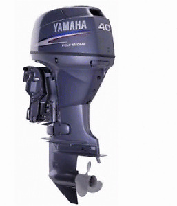 Looking for 25-40hp outboard