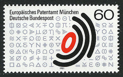 Germany 1347, MNH. European Patient Office, cent. 1981