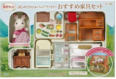 Sylvanian Families for the first time popular  Room Set Japan (C)EPOCH CO.LTD.