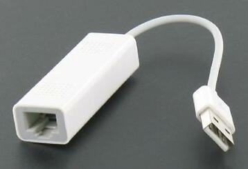 iPhone/iPad/MacBook Ethernet - WiFi Express Adapter
