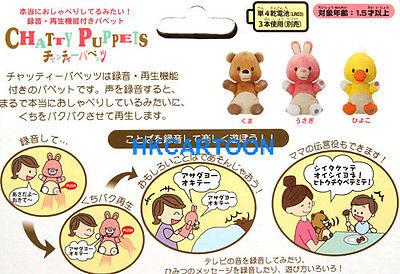 Details about JAPAN IWAYA STUFFED RECORDING HAND PLUSH CHATTY PUPPETS BEAR/  RABBIT/ CHICK 3141