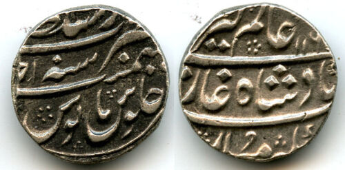 Silver rupee of Alamgir II (1754-1759), Lahore mint, RY1, Mughal Empire