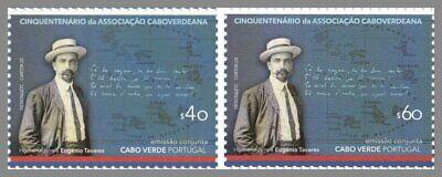 KAP VERDE 2021 ** Verwaltung Kap Verde in Portugal Association #26-101aA