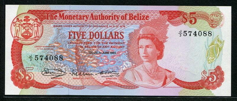 Belize 1980, 5 Dollars, P39a, UNC+